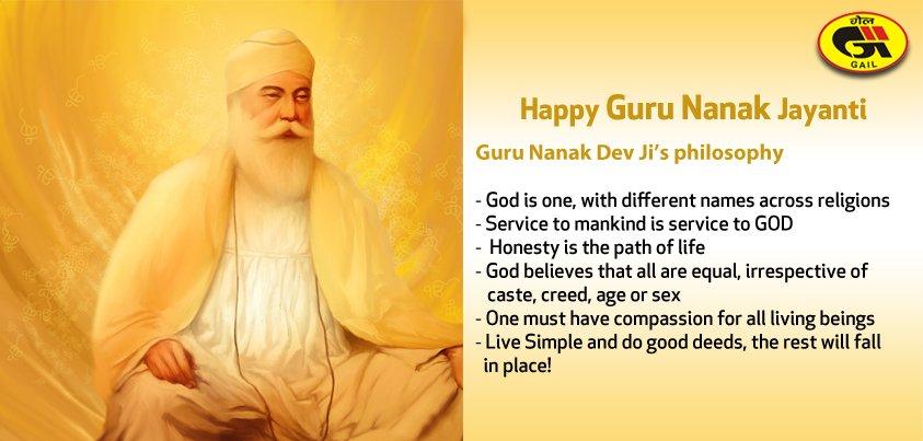 guru_nanak_jayanti_voice