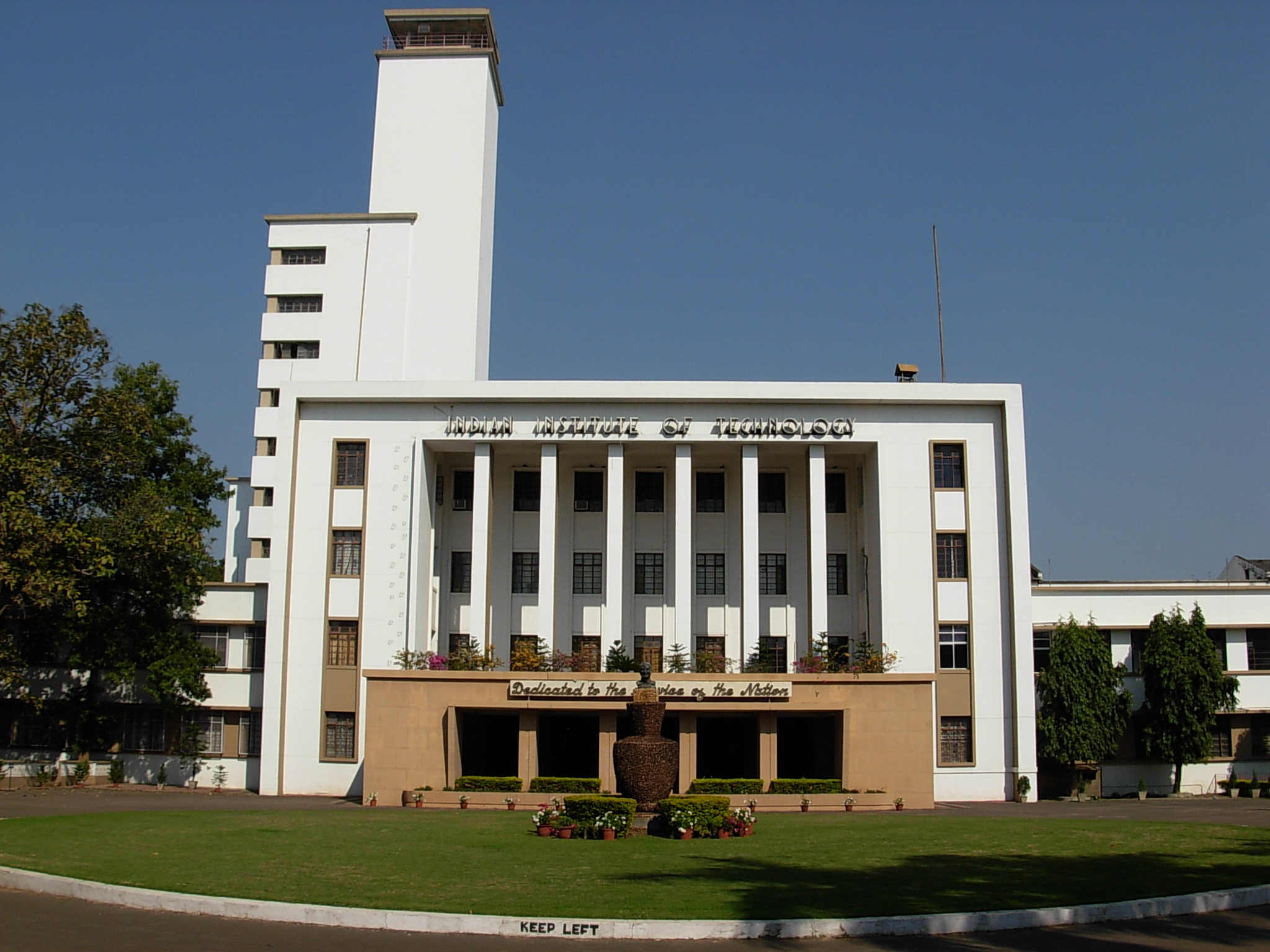 IIT_Kharagpur_Main_Building (1)