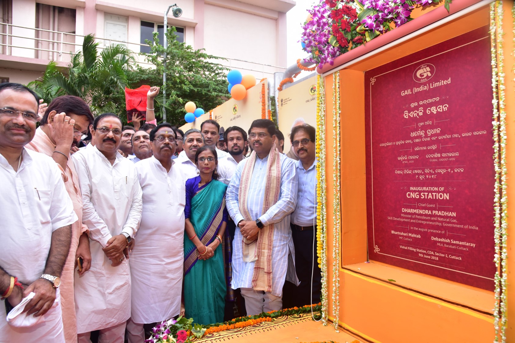 Inauguration of CNG Station at CDA Sector 1 Cuttack