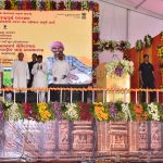 Hon'ble Prime Minister Narendra Modi Launches Commencement of Work for Talcher Fertilizers Limited