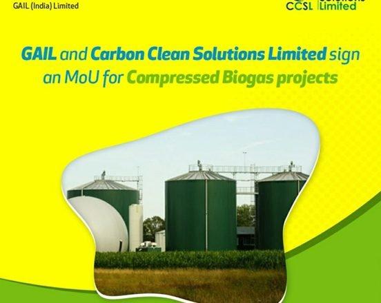 GAIL-Carbon-Clean-Solutions